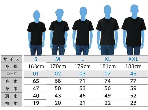 スリムTシャツ S~XXLサイズまでの着用感