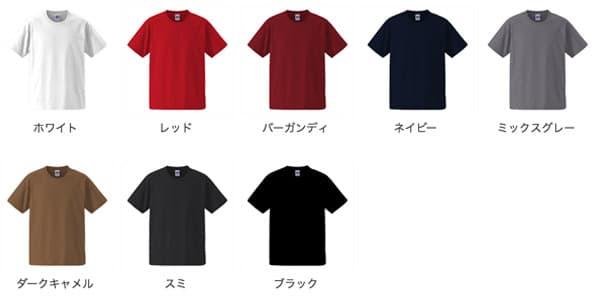 アメリカンTシャツの色展開