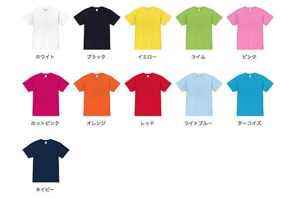 ドライメッシュTシャツのカラー展開