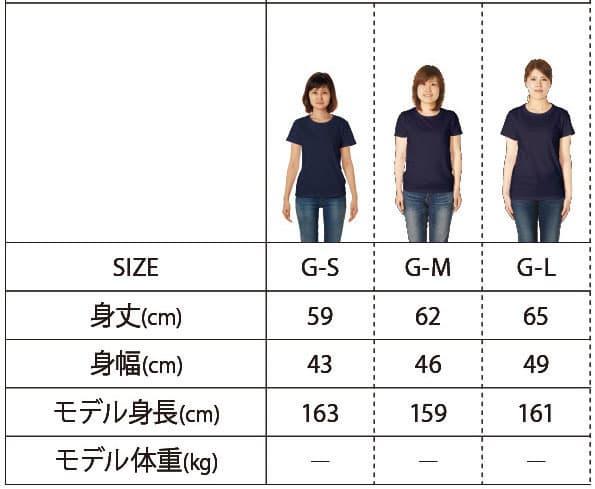 プライムレディースTシャツのサイズ表