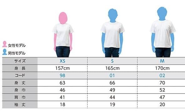 スーパーヘビーTシャツのサイズごとの着用感(XS~M)