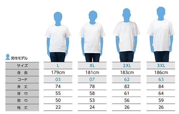 スーパーヘビーTシャツのサイズごとの着用感(L~3XL)