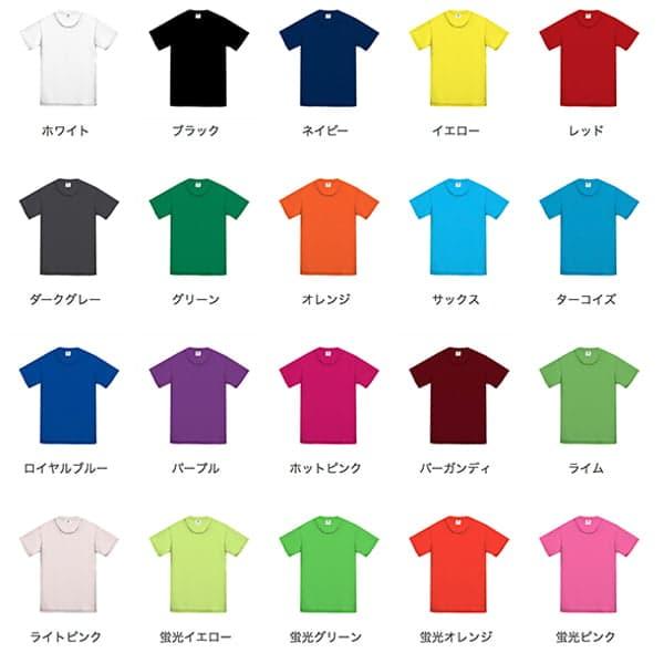 ファイバードライTシャツのカラー展開