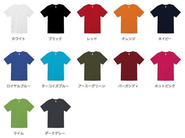 スポーツドライVネックTシャツのカラー展開
