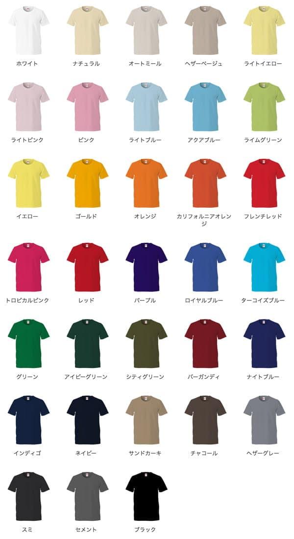 レギュラーフィットTシャツのカラー展開