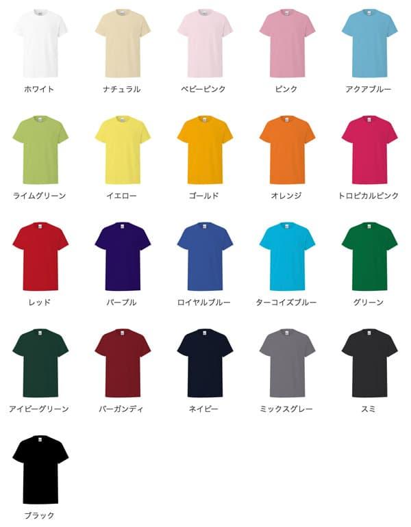 プロモーションTシャツのカラー展開
