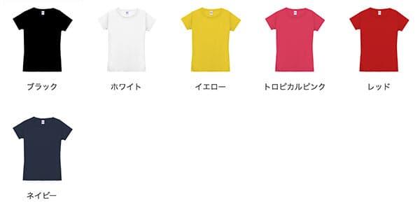 ドライシルキータッチXラインTシャツのカラー展開