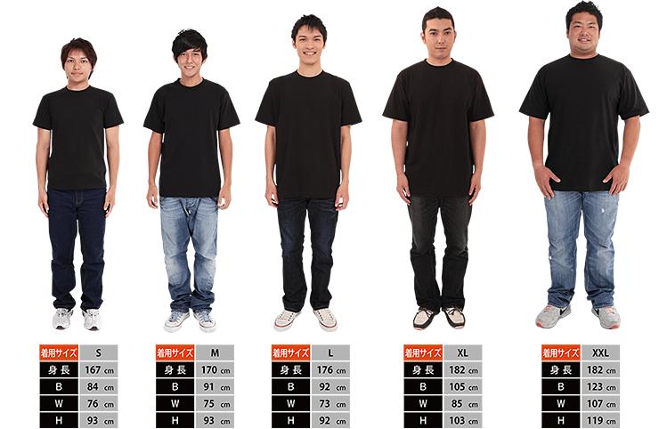 定番Tシャツのサイズ比較画像 大人