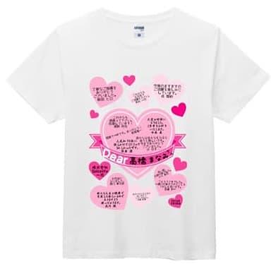 ユーロホワイトTシャツのデザインプリント例