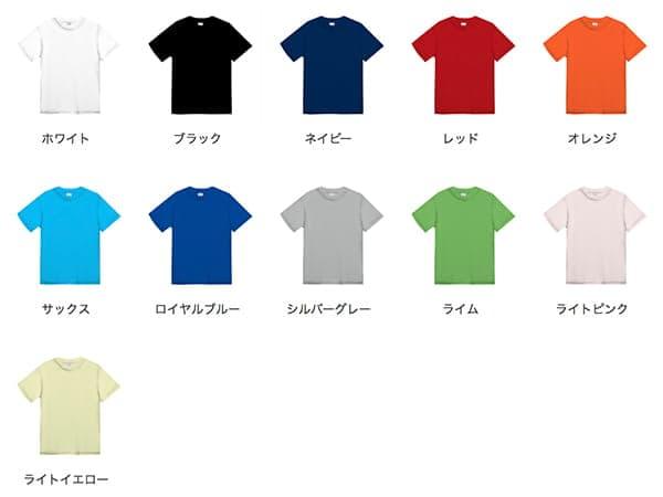 ハニカムTシャツのカラー展開