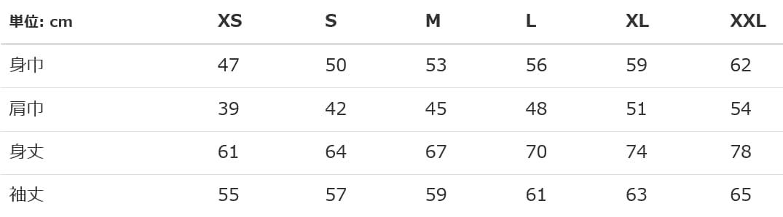 ミドルウェイトスウェットプルオーバーパーカーのサイズ表