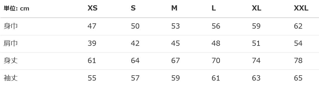 レギュラーパイルクルーネックスウェットのサイズ表
