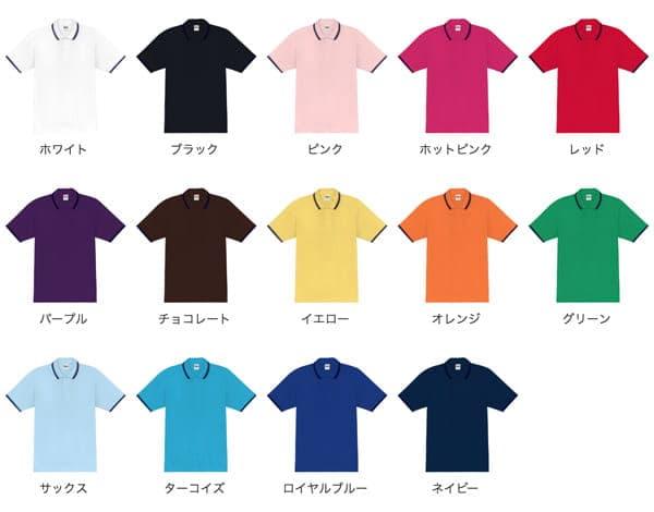ラインポロシャツのカラー展開
