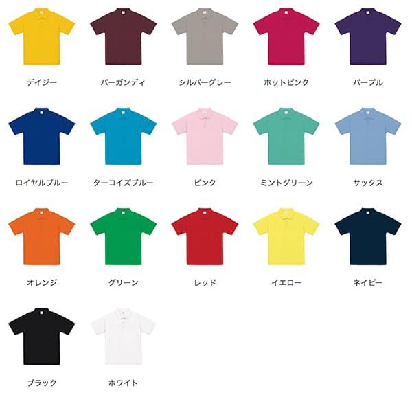 アクティブポロシャツのカラー展開