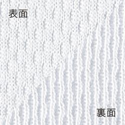 表が通常の天竺編み、裏がメッシュとなっております
