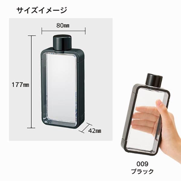 フレームスクエアボトルのサイズ表