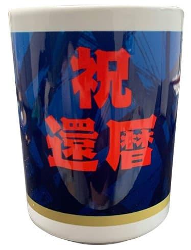 湯呑みのデザインプリント例