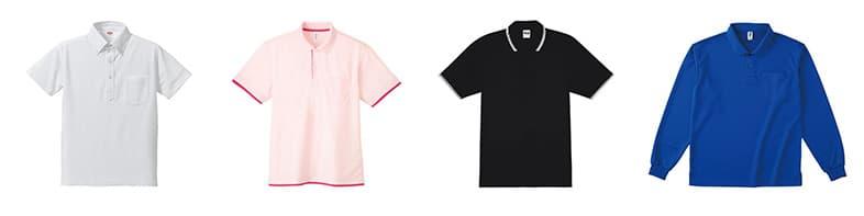 ポロシャツの種類