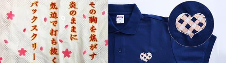 TMIXのオリジナル刺繍