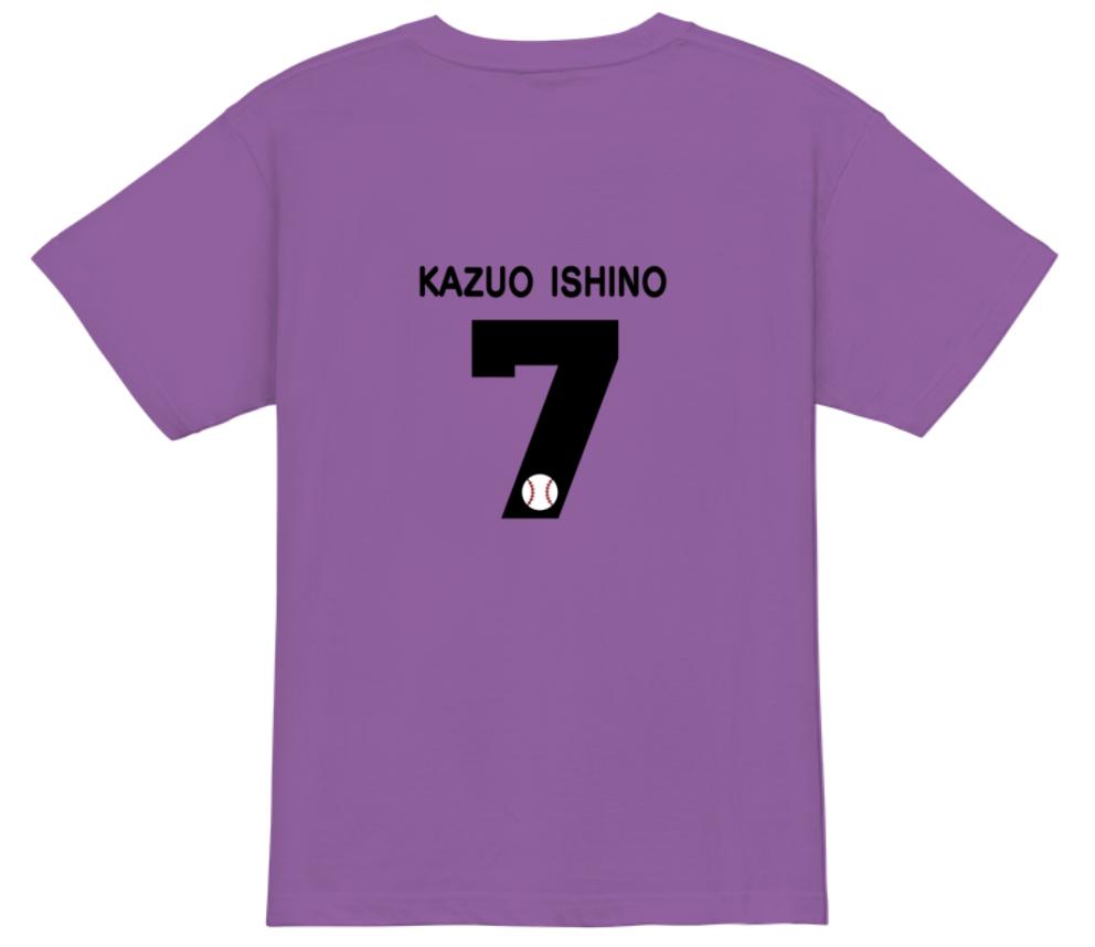 野球が好きな方向け?背番号Tシャツ