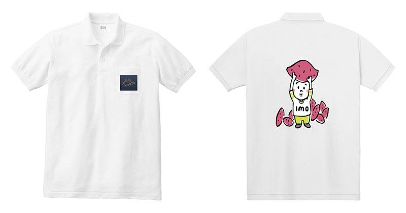 実際にデザインして頂いたポロシャツ