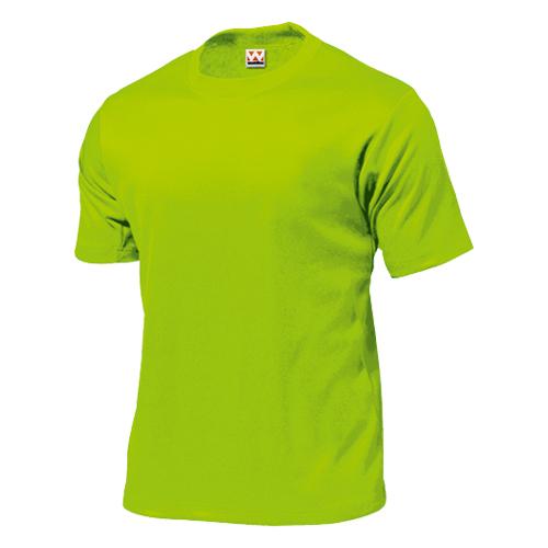 ライトグリーン
