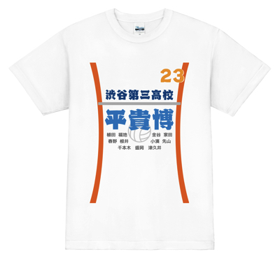 個性的な和風フォントがユニーク!バレーボールTシャツ