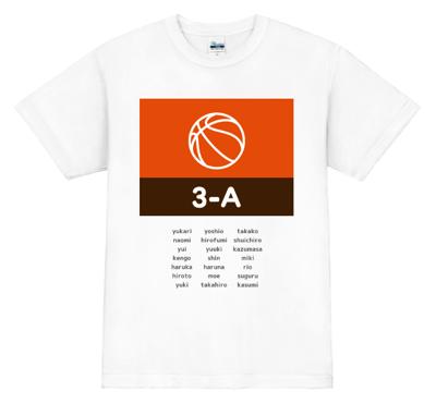 オリジナル バスケットボールTシャツ 球技大会におすすめ