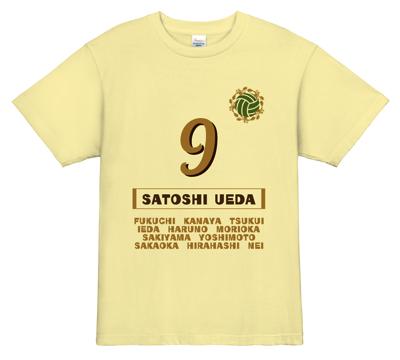 背番号と選手名をあしらったバレーボールTシャツ
