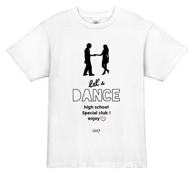 ダンスTシャツ|大人っぽいシルエットが素敵♪