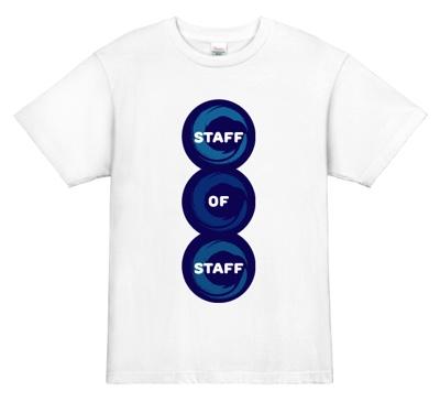 幹事にふさわしいデザインのTシャツ