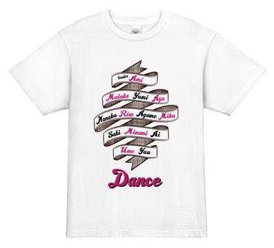 ダンスTシャツ|リボン