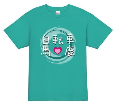 どなたにでも似合う楽しいデザインのバイクTシャツ
