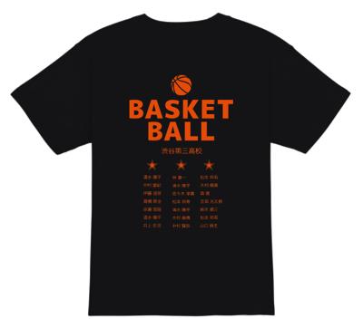 オリジナル バスケットボールTシャツ チーム&メンバーの名前入り