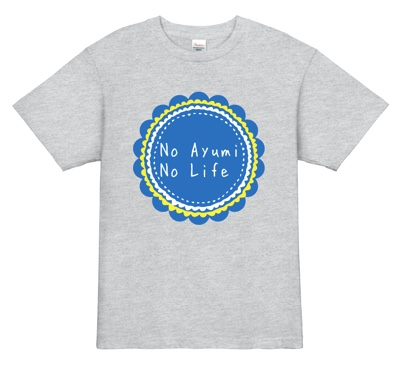 推しメンのいない人生なんて考えられない!推しメンTシャツ