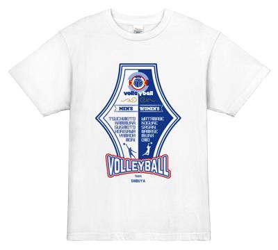 少人数チームにおすすめ!大人っぽいメンバー名入り バレーボールTシャツ