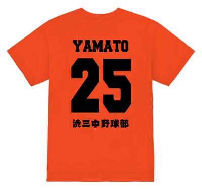 背番号と名前、チーム名をいれた野球チームのユニフォームデザイン