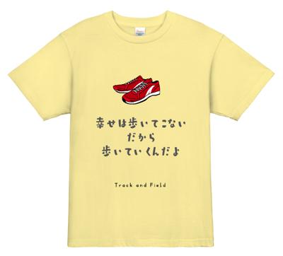 TMIXで簡単!オリジナル名言Tシャツ