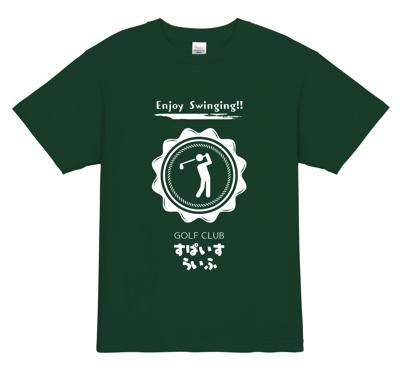 昭和レトロな可愛さが新鮮なゴルフTシャツ
