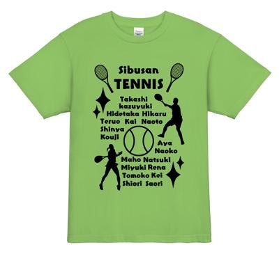 ポップでオシャレなテニスのチームウェア