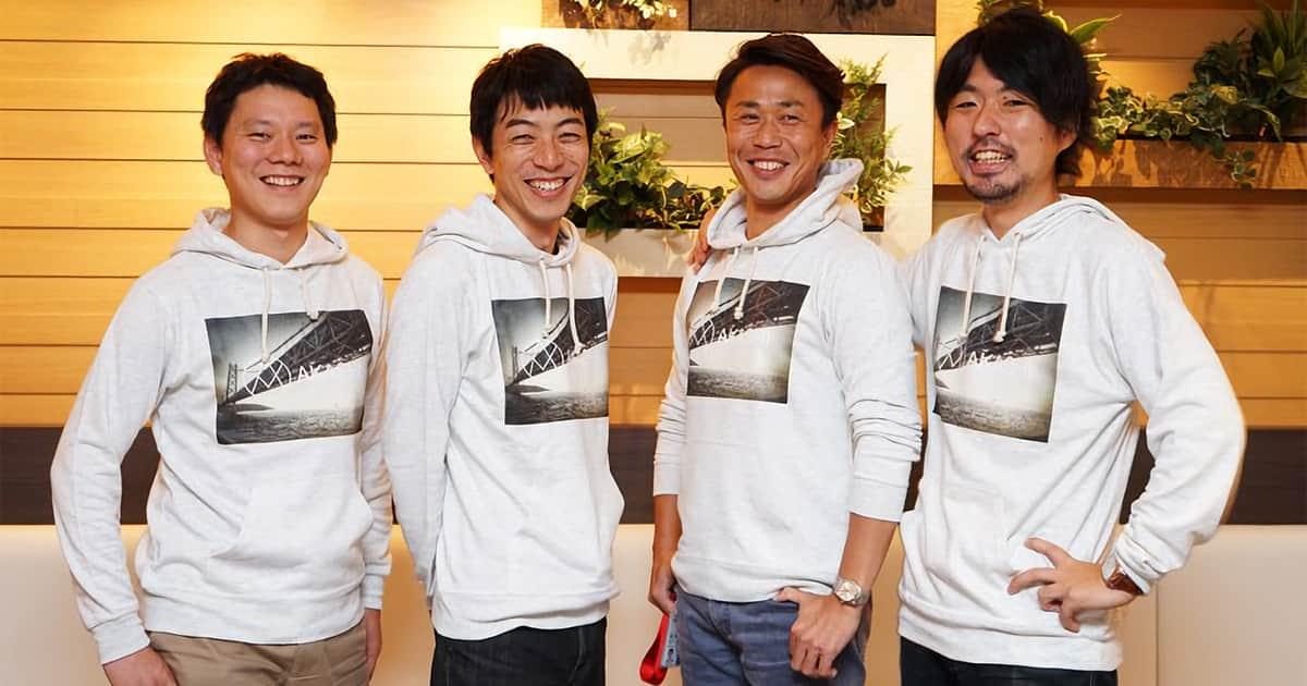 """完成前から""""お祭りモード!"""" 「AKASHI」のチームワーク強化に貢献したオリジナルパーカーのデザイン誕生秘話"""