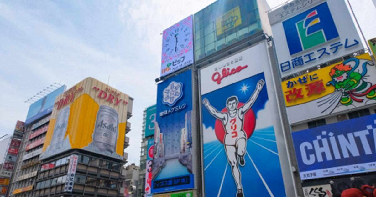 大阪のオリジナルTシャツプリント屋さんとWeb注文のススメ