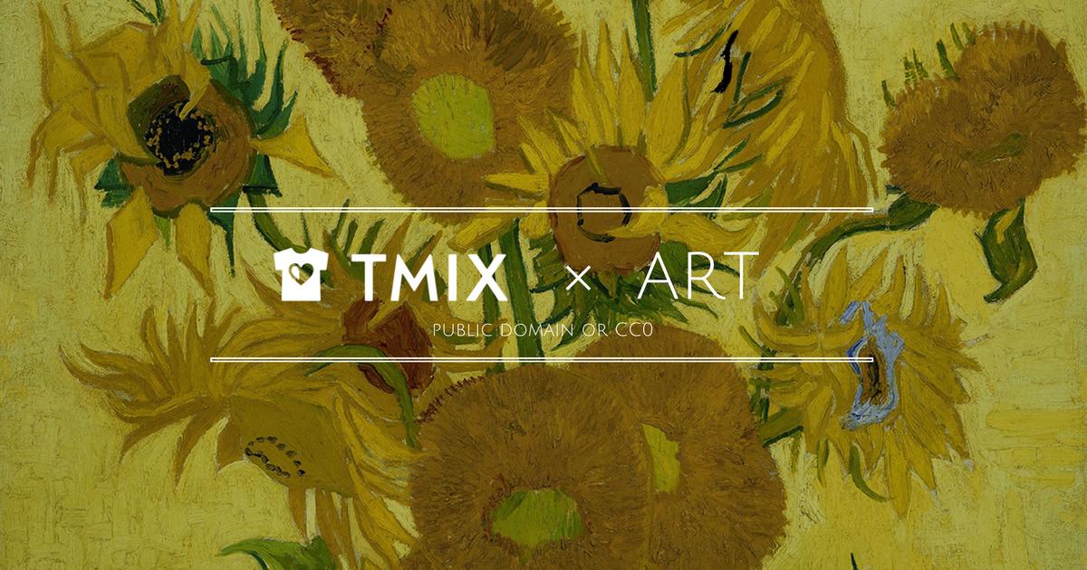 TMIX×ARTプロジェクト始めます。第1弾はゴッホ。