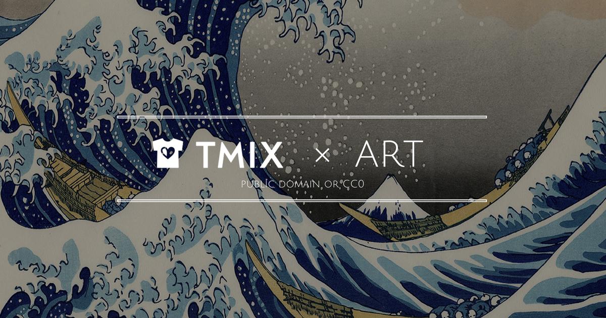 葛飾北斎『富嶽三十六景』全46作品で自分だけのオリジナルアートTシャツが作れる!TMIX×ART第3弾
