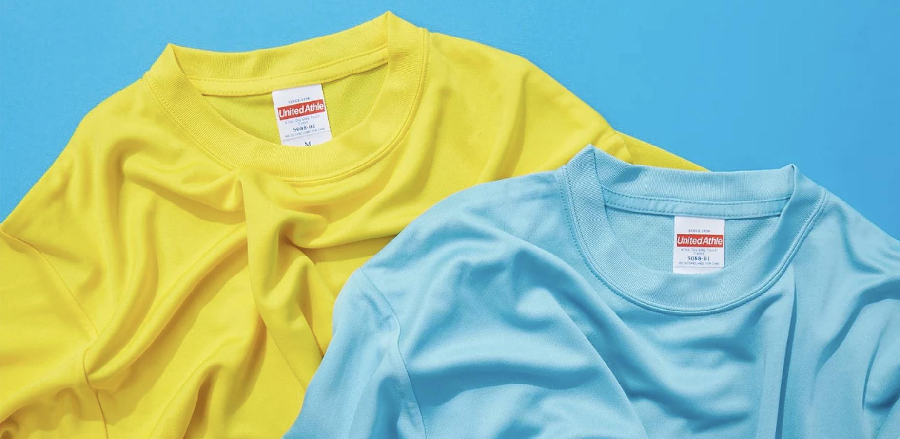 Tシャツの生地の素材は何がおすすめ?使われている素材(綿やポリエステル)や編み方の違い