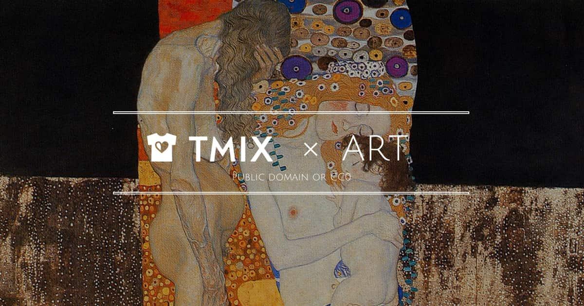 グスタフ・クリムトの作品で自分だけのオリジナルアートTシャツが作れます【TMIX×ART第6弾】