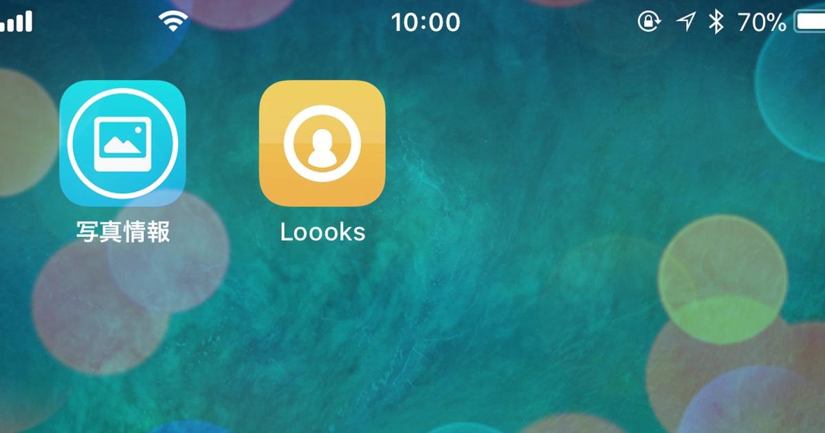 iPhoneで撮った写真や保存した画像の解像度・サイズを確認する方法