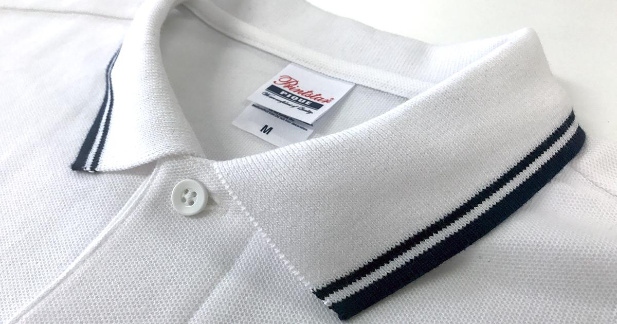 ポロシャツの襟、よれていませんか?襟のよれを防ぎ、パリッとさせる方法をご紹介!