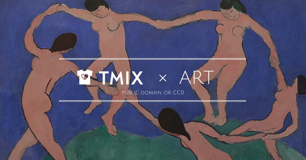 アンリ・マティスの作品で自分だけのオリジナルアートTシャツが作れます【TMIX×ART第5弾】
