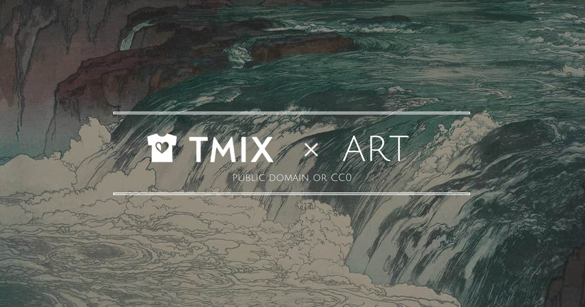吉田博の作品で自分だけのオリジナルアートTシャツが作れます。TMIX×ART第4弾